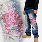 ショッピング和柄 【J181-4】和柄 ジーンズ 和柄刺繍ジーンズ ピンク鯉柄 和柄刺繍ジーパン!!和柄デニム絡繰魂刺繍和柄メンズ