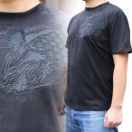 【3カラー】【WA-2】【和柄Tシャツ】【和柄メンズ】 和柄刺繍半袖Tシャツ鯉柄 刺繍絡繰魂和柄半袖Tシャツ!!和柄刺繍Tシャツ