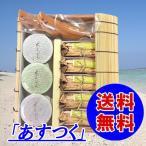 ショッピングお中元 お中元ギフト和菓子詰め合わせセット送料無料お土産 手土産に東京老舗