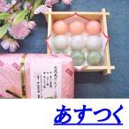 お花見だんご(お花見団子)/さくら(サクラ)春の桜の和菓子お菓子スイーツ
