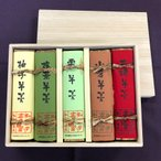 東京老舗の羊羹|桐箱(木箱) 竹皮包みようかん詰め合わせ詰合せ5種5入|| はなまるマーケットでテレビ紹介 ||ギフト 贈り物 贈答品