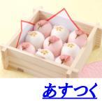 桜まんじゅう桜饅頭|紅白饅頭(紅白まんじゅう) 春の和菓子お菓子スイーツお祝い内祝い