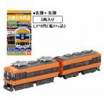 バンダイ Bトレインショーティー 近鉄12200系・Aセット (4543112711304)