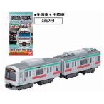 バンダイ Bトレインショーティー 東急電鉄5000系・田園都市線 (4543112902412)