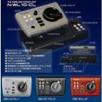 TOMIX 5516 TCS ワイヤレス・パワーユニット N-WL10-CL (レッド) (4543736055167)