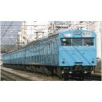 TOMIX 92586 103系通勤電車(高運転台非ATC車・スカイブルー)基本セット(4両) (4543736925866)