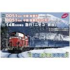 KATO 7008-7 DD51 500 中期 耐寒形 (4949727661216)
