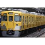 グリーンマックス 4258 近鉄21020系 アーバンライナーnext名阪特急直通運転開始50周年ラッピング6両編成セット(動力付き) (4946950425806)
