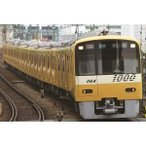 グリーンマックス 4634 京急新1000形 KEIKYU YELLOW HAPPY TRAIN 増結用8両編成セット(動力無) (4946950463402)