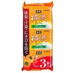 柿渋石鹸 3個 (薬用 柿渋石けん)