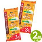 柿渋石鹸 6個 (薬用 柿渋石けん 3個�