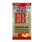 ビタミン剤 ロポンEXゴールド 240錠 【第3類医薬品】