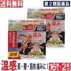 フェルビナク 温感テープ剤 腰痛、筋肉痛、関節痛、ねんざ