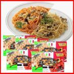 生パスタ食べ比べ2食入×5個セット(計10食) タラコとトマト デュラム小麦粉使用