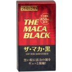 2H&2D ザ・マカ・黒 ( 120粒 )/ 2H&2D