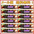 森永製菓 オトナハイチュウ 12粒×12個 メール便送料無料!