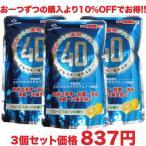 ボディソープ/薬用 CL 40歳からの薬用ボディーソープ 400ml 【3個セット】 (グローバル)