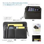 スマートクラッチバッグ バッグインバッグ タブレットケース パソコンバッグ 薄型 スマートクラッチバッグ 収納上手 男女兼用「メール便で送料無料」
