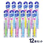 Yahoo!わごんせる歯ブラシ 子供用歯ブラシ ふつう 3才以上 Dr.デンリスト お得な12本セット