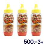 ケーキシロップ オリゴ糖使用 1500g(500g×3本セット)メープル風味 パンケーキ トースト ワッフル シリアル メイプル味 送料無料