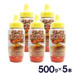 ケーキシロップ オリゴ糖使用 2500g(500g×5本セット)メープル風味 パンケーキ トースト ワッフル シリアル メイプル味 送料無料