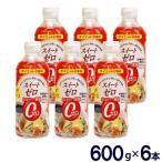 カロリーゼロ 糖類ゼロ ダイエット甘味料 スイートゼロ 600g×6本セット(3600g) 低カロリー スクラロース 植物由来 お菓子 飲み物 砂糖代替品 日本製 送料無料