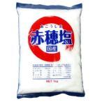 塩赤穂塩国産1kgソルト関西