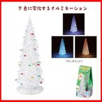 ショッピングクリスマスツリー クリスマスLEDイルミネーション