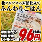 レトルト レトルト ご飯 ごはん200g 白米【24 袋単位でご注文願います。】