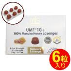 のど飴 100%マヌカハニー ロゼンジ UMF10+ 固形はちみつ 3箱セット 蜂蜜 携帯 MIS  送料無料