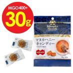 プロポリス マヌカハニー MGO400  キャンディー 30g