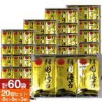 韓国のり 国内加工 韓国海苔 8切り×8枚×60袋 セット