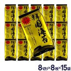 韓国のり 国内加工 韓国海苔 8切り×8枚×15袋 セット