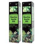 研光通商 サチャインチオイル オメガ3 270g 2本セット オメガ3脂肪酸 (インカインチオイル)エクストラバージンオイル インカグリーンナッツオイル 健康油