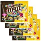 M&M's ファンパック バラエティ 8袋入り×4個セット マースジャパン