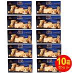 森永製菓 ベイククリーミーチーズC 10粒×10箱セット( お菓子 おやつ )
