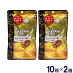 マヌカハニー キャンディ MGO550+(10個入) 2個セット ニュージーランド産(日本国内製造)蜂蜜  はちみつ