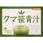 クマ笹青汁 ( 3g*30袋入 )クマザサ青汁北海道産