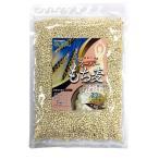 スーパーもち麦 300g 味源 βグルカン(食物繊維)が通常の大麦の約2倍!