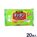 キッチンクリーナー オレンジオイル配合 20枚 昭和紙工