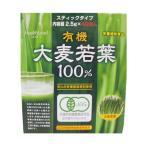 青汁 ランキング 人気 大麦若葉 100% 徳用 2.5g×40包装入