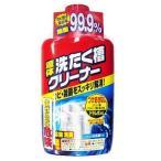 洗濯槽クリーナー 液体 550g