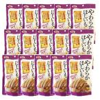干し芋 干しいも ほしい 角切りほしいも スティックタイプ 120g 15個セット 幸田商店