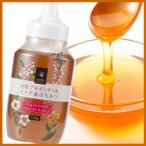 日新蜂蜜 純粋アルゼンチン&カナダ産はちみつ 720g 送料無料
