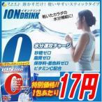 スポーツドリンク 粉末 ファイン イオンドリンク 3.2g(12包入)500mL用 健康食品 飲料