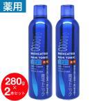 薬用育毛トニック ランキング/薬用(男性・レディース兼用) 280g×2本セット(計560g)