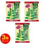 グァバ茶 100% ティーバッグ 3g×30袋×