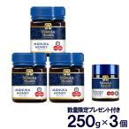 マヌカヘルス マヌカハニー蜂蜜 MGO400+ 250g  3個セット UMF13+ オーガニック・無添加・天然・はちみつ 日本向け正規輸入品 日本語ラベル