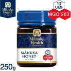 マヌカヘルス マヌカハニー MGO263+ ( 250g ) UMF10+ 旧MGO250+ 送料無料 日本向け正規輸入品 日本語ラベル