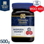 マヌカヘルス マヌカハニー蜂蜜 MGO400+ 500g 正規品 UMF13+ 日本向け正規輸入品 日本語ラベル
